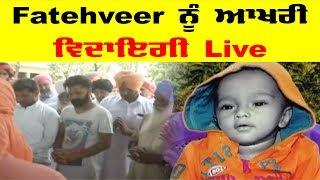 Fatehveer Bhog Live From Sangrur