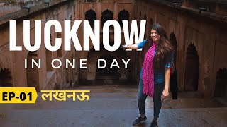 Lucknow Tourism - All you can visit in one day | One Day Lucknow Tour | Go Pro Hero 7