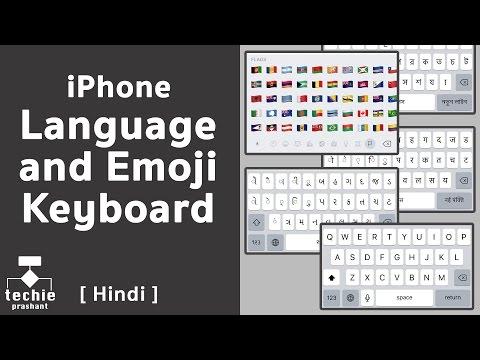 How To Add Language and Emoji Keyboard in iPhone? [HINDI]