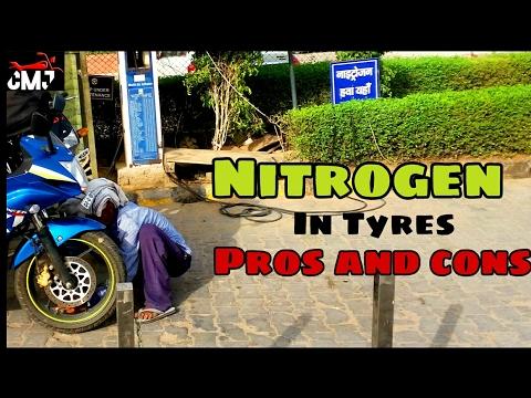 Tyres me Nitrogen fill karne ke fayde aur Nuksan?