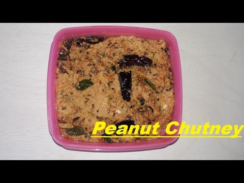very delicious palli chutney for rice  recipe in telugu// INSTANT PEANUT CHUTNEY FOR RICE