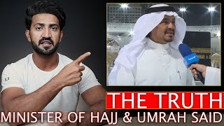 THE TRUTH ABOUT UMRAH AND HAJJ IN 2020 | UMRAH AND HAJJ NEWS UPDATE