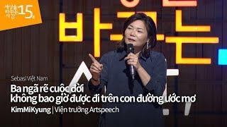 Ba ngã rẽ cuộc đời không bao giờ được đi trên con đường ước mơ | KimMiKyung | Viện trưởng Artspeech
