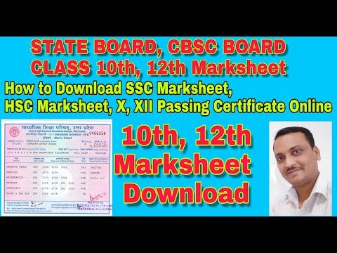 How to Download SSC Marksheet, HSC Marksheet, X, XII Passing Certificate Online