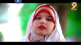 New Hajj Kalam 2020 - Madine Wale Ko Salam   Allah Humma Labaik   Hajj Mubarak - Syeda Hira Tasawar
