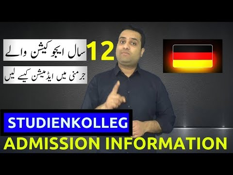 Studienkolleg Admission Process and Information