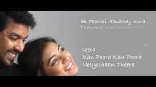 Enthara Enthara - Thirumanam Enum Nikkah - Song with lyrics