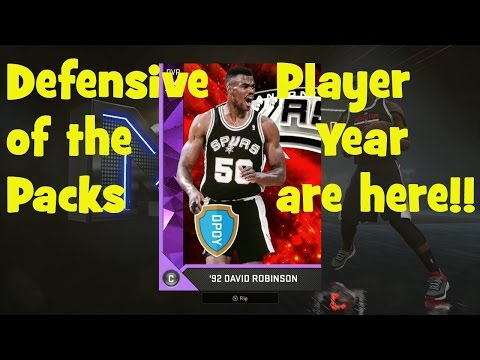 NBA 2K16 #DPOY Amethyst David Robinson