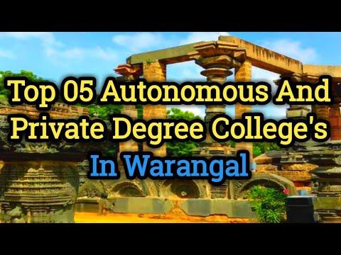Top 05 Degree colleges in Warangal |best colleges in Warangal, Telangana