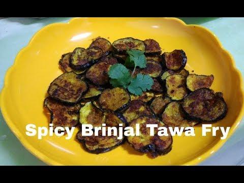 Spicy Brinjal Tawa Fry || వంకాయ పెనం వేపుడు || Quick process