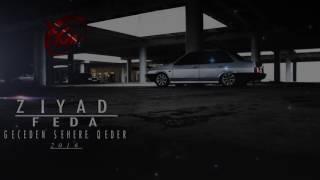 Geceden Sehere Qeder ( 2016 ) █▬█ █ ▀█▀