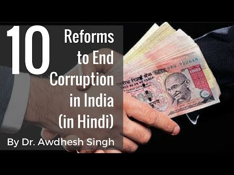 10 Reforms to End Corruption in India (in Hindi) By Dr. Awdhesh Singh
