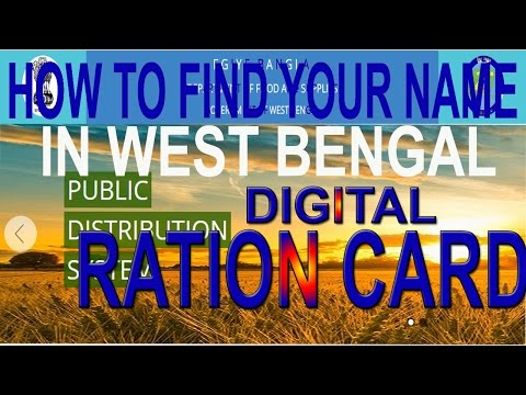 How to Find your Name in West Bengal Digital Ration card List |  bangla tutorial