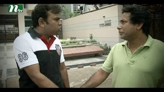 Bangla Natok Chander Nijer Kono Alo Nei L Episode 54 I Mosharraf Karim, Tisha, Shokh LDrama&Telefilm
