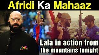 The Real Face of Shahid Afridi - Mahaaz with Wajahat Saeed Khan - 25 March 2018 - Dunya News