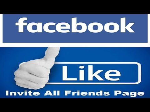 invite all friends to like facebook page | invite 5000 friends one click 2017