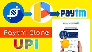 Paytm unlimited upi transactions without sim card!! Paytm
