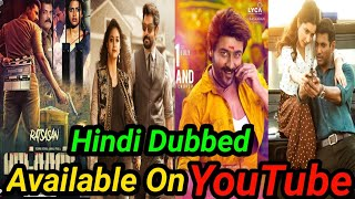 Top 6 New South Hindi Dubbed Movies Available On Youtube VVR