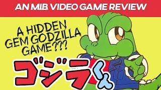 Godzilla-Kun: Kaijuu Daikessen  (Game Boy)  - MIB Video Game Reviews Ep 18