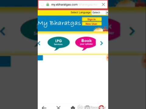 Online payment for LPG refill ( bharatgas ) from mobile
