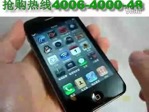 http://www.chinagoshop.com China wholesale electronics store