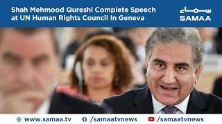 Shah Mehmood Qureshi Complete Speech at UN Human Rights Council In Geneva | 11 Sep 2019