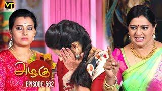 Azhagu - Tamil Serial   அழகு   Episode 562   Sun TV Serials   24 Sep 2019   Revathy   VisionTime