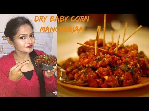 Baby Corn Manchurian Recipe in Hindi | How to Make Baby Corn Manchurian Dry Recipe at Home | F3