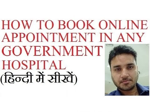 How to book online appointment in any government hospital