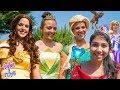 Elsa Tiana Jasmine Belle Rapunzel And Elena Princess Collection