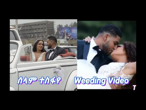 Xxx Mp4 Selam Tesfaye Weeding Video ርሑስ ጋማ ሰሉ 3gp Sex
