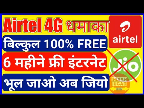 Airtel 4G Free 6 Months 4G data offer   Jio 4G effect