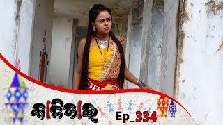 Kalijai | Full Ep 334 | 10th Feb 2020 | Odia Serial – TarangTV
