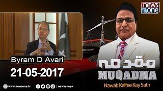 Muqadma | 21-May-2017 | Byram D Avari