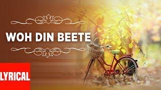 "Bappi Lahiri ""Woh Din Bite"" Lyrical Video Hindi Album ""Dancing City"" Super Hit Hindi Song"