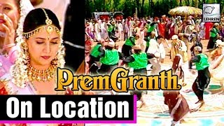 Prem Granth On Location | Madhuri Dixit | Rishi Kapoor