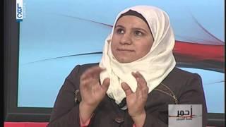 Ahmar – أحمر بالخط العريض - نعمة - نسرين فرهود