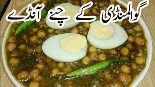 Lahori anday chanay food street guoal mandi mashoor kali mircho kay anday chany by mussarat k khanay