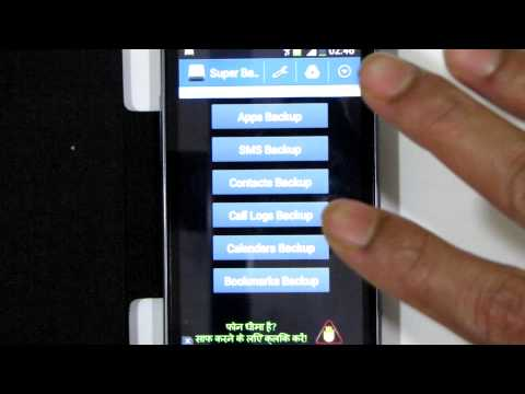 How to Backup Contacts and Messages on Android Phones  -- by Shahbaaz Tech Tips