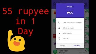 grappr referral code|grappr code 2018|grappr hack with proof| grappr best tricks 2018