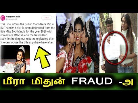 Xxx Mp4 Bigg Boss Tamil Meera Mithun Fraud BB3 Full Episode Bigg Boss 3 Tamil Live Bigg Boss 3 Live 3gp Sex
