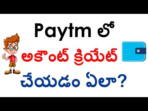 How To Create Paytm Account Telugu   How To Use Paytm Account Telugu   Paytm Telugu