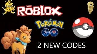 Quick Codes For Roblox Pokemon Go Tube10xnet