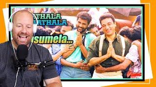 Kaasumela Song | Kadhala Kadhala | Prabhu Deva | REACTION