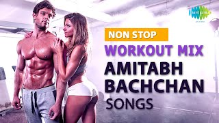 Amitabh Bachchan Workout Mix | Rang Barse | De De Pyar De | Amgrezi Mein Kehte Hai | DJ Kandy