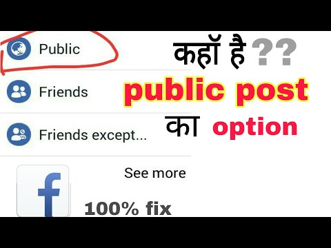 How to show public post in facebook