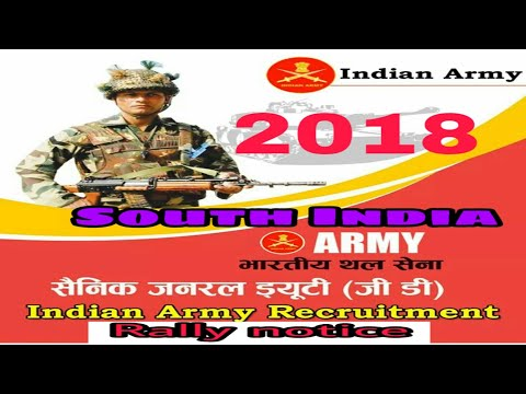 New Indian army open Bharati rally south India... online registration..... Rally date..