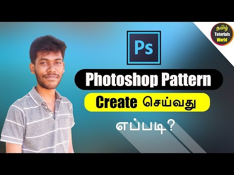 How to Create Patterns in Photoshop Tamil Tutorials World_HD