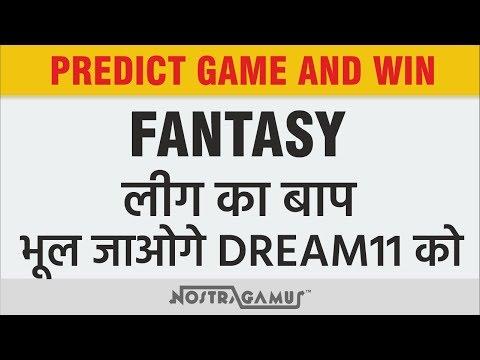 Fantasy लीग का बाप भूल जाओगे Dream11को  इसे खेलने  से  EARN UNLIMITED PAYTM CASH  WITH THIS METHOD🔥