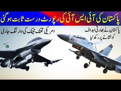 Pakistan and us Expert Michael Kugelman on Ind & Pak new